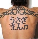 tatoooo.jpg
